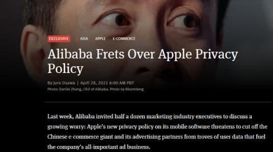 iOS 14.5 重拳出击。各大媒体公司哦担心苹果全新隐私政策