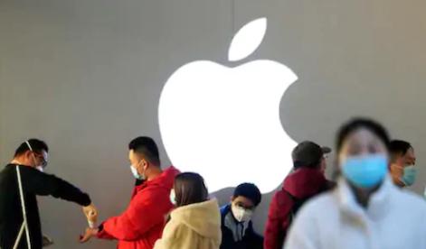 苹果被欧盟指控在音乐流媒体市场中存在反竞争行为
