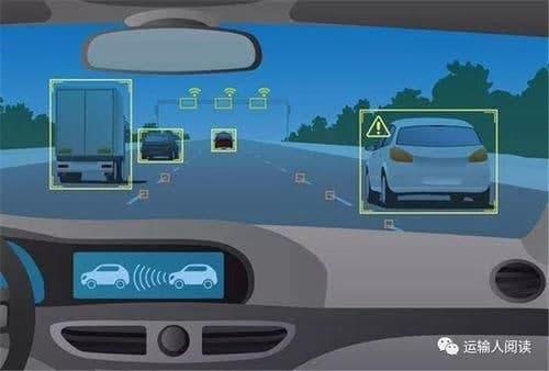 无人驾驶商业化时代加速到来
