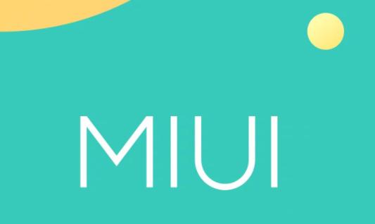 小米MIUI 13:第一个信息开始出现