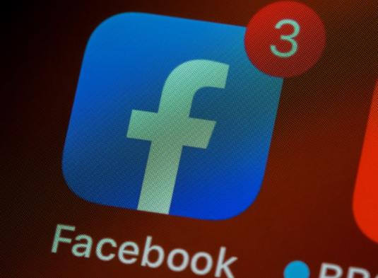 Facebook和Instagram告诉用户允许他们跟踪其活动以保持应用程序免费