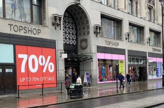 伦敦Topshop旗舰店以4.864亿欧元出售