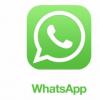 WhatsApp正在为iOS设备开发一种新的临时模式