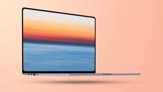 互联网信息:苹果带有M1芯片的Mac Pro最多可开发40个内核