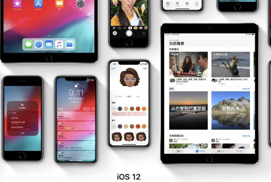 互联网信息:iOS 12.5.2苹果已关闭验证功能