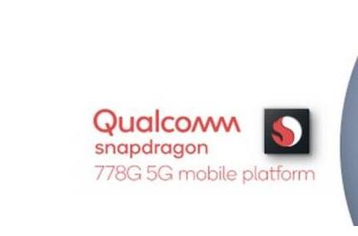 高通宣布专注于游戏和拍照的骁龙778G  5G芯片