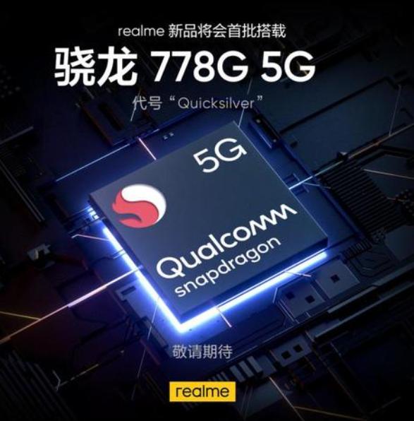 Realme发布Snapdragon 778G 5G处理器手机的公告