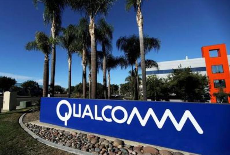 微软和高通公司推出面向开发人员的廉价套件