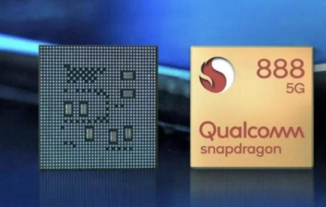 高通Snapdragon 888 Plus标志出现在GeekBench记录中