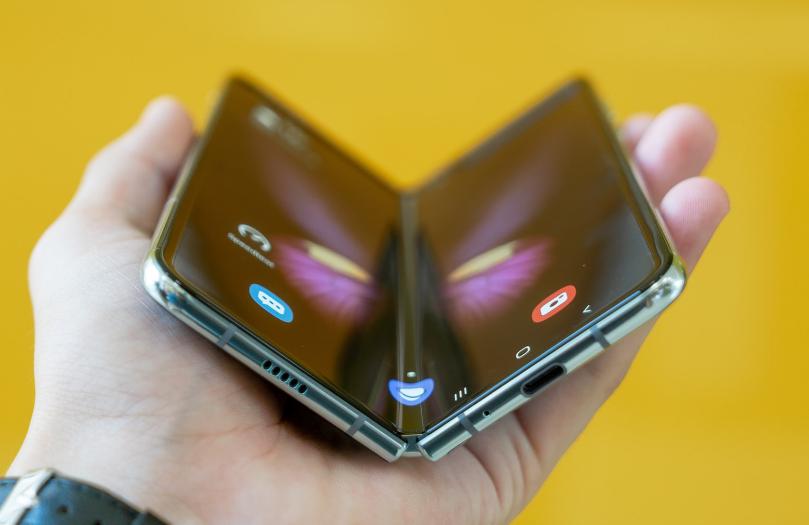 三星正在研究新的可折叠设备设计