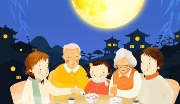 中秋节祝词突出月圆人圆的美好祝福