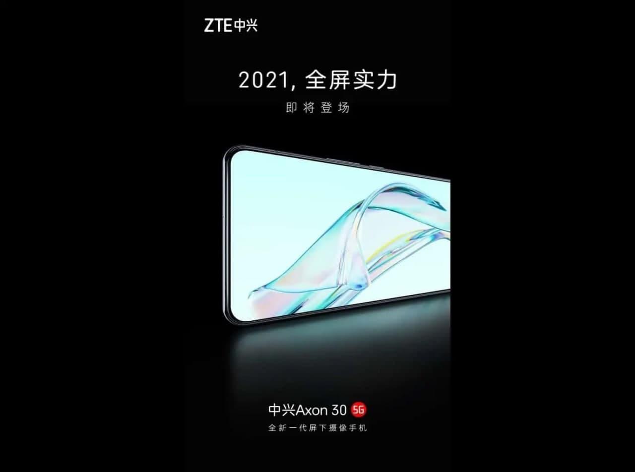 中兴Axon 30 5G 将提供 120Hz 显示屏和新的屏下摄像头