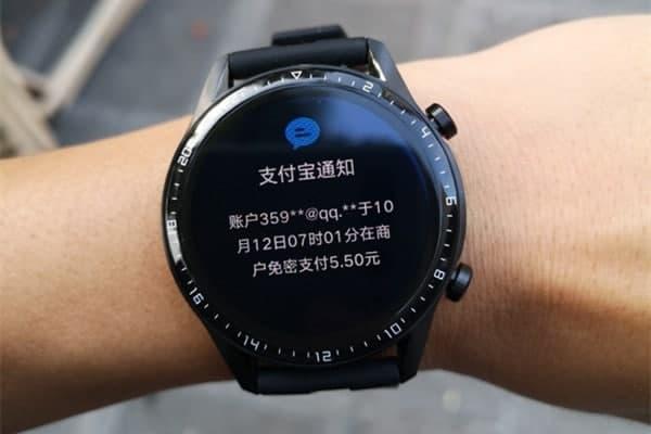 华为gt2e支持微信支付吗