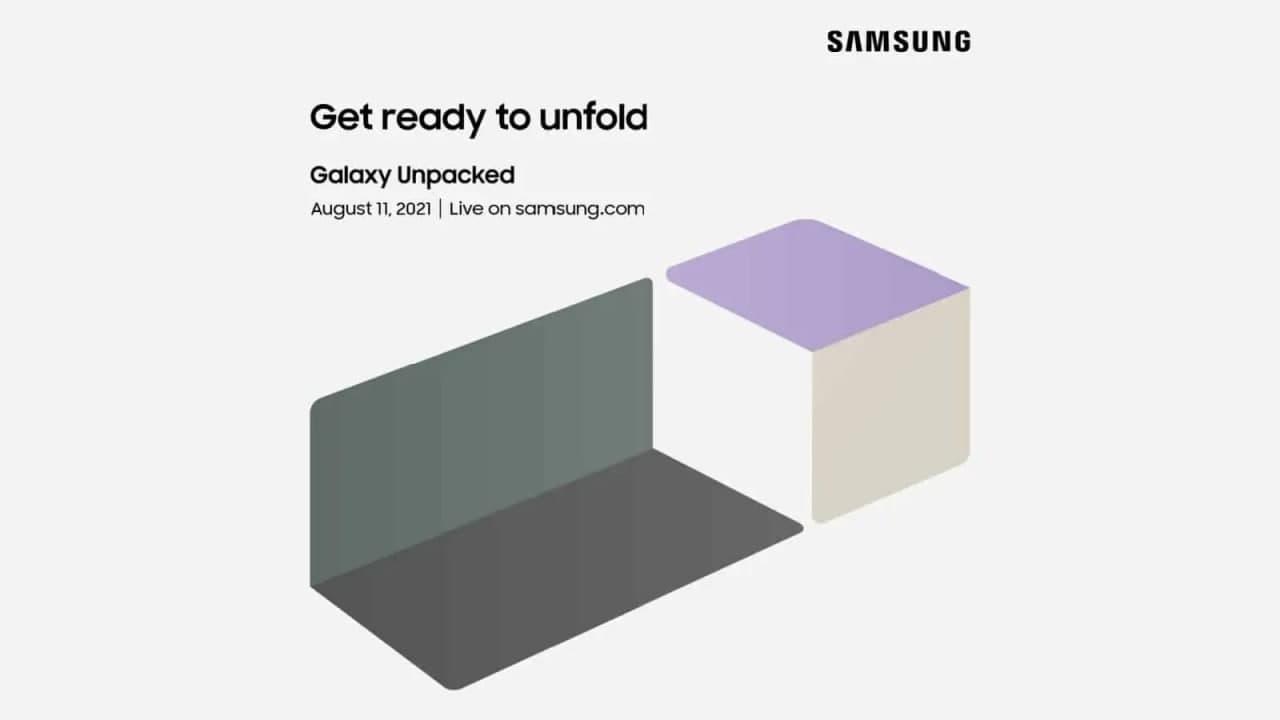 三星有闪亮的新手机将于8月11日开箱