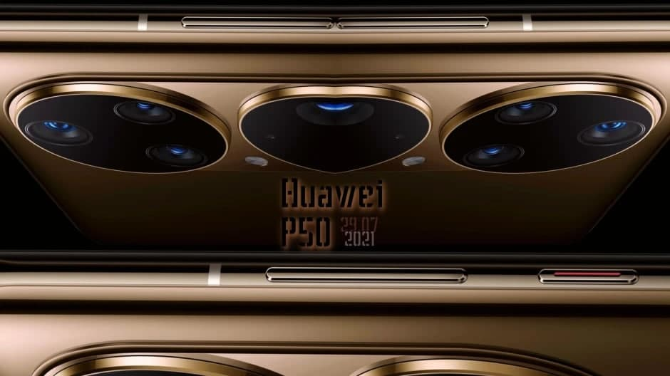 华为P50 Pro+获得10-20倍光学连续变焦:开启移动影像新时代
