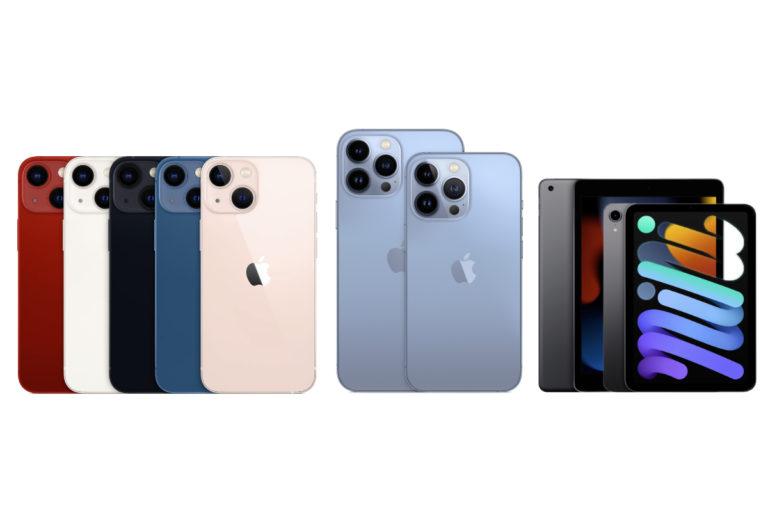 苹果 iPhone 13 系列、新款 iPad mini 和 iPad 9 代今天上市
