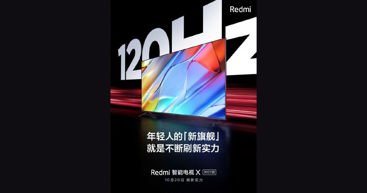 Redmi 智能电视 X 2022 确认具有 120Hz 刷新率面板,非常适合游戏
