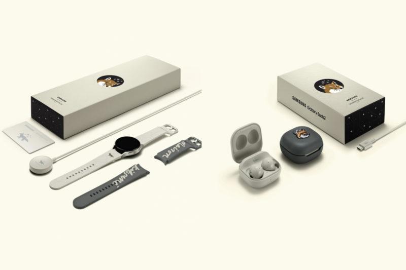 三星推出 Maison Kitsuné 特别版 Galaxy Watch 4 和 Buds 2 无线耳机