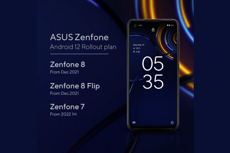 这是您可以在华硕智能手机上使用 Android 12 的时间